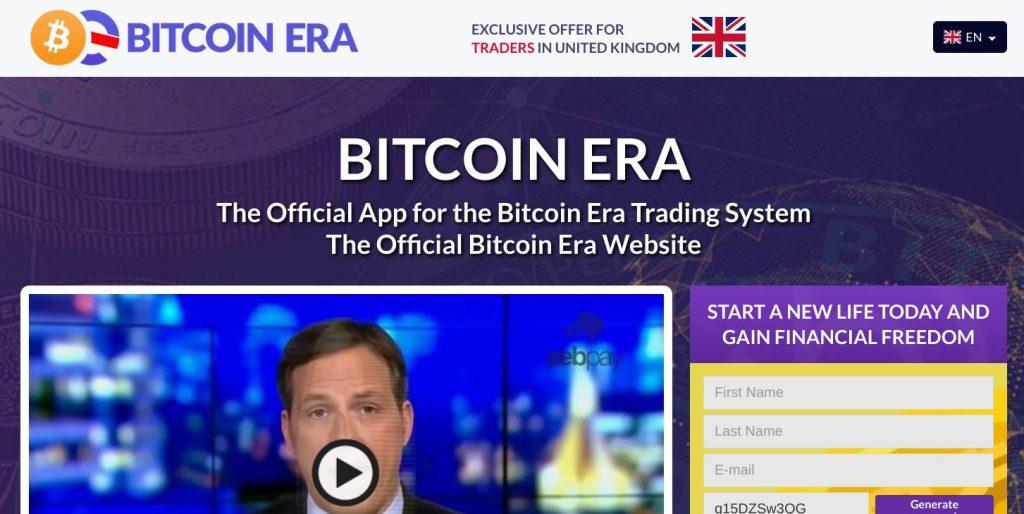 the new bitcoineranew.com