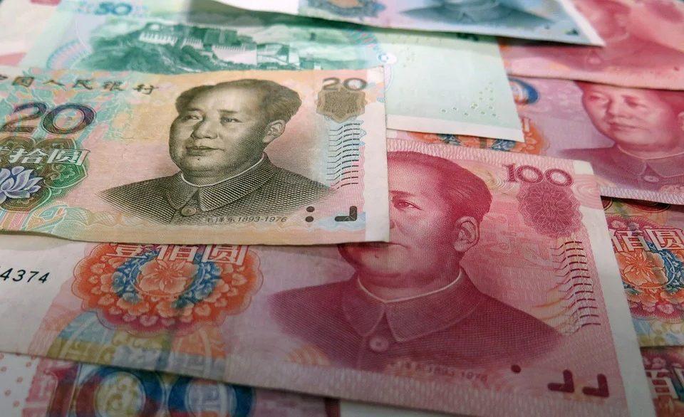 Pengar, Kina, RMB, Yuan, Asien, Sedlar, Kinesiska