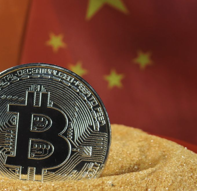 Chinas ban on cryptocurrency