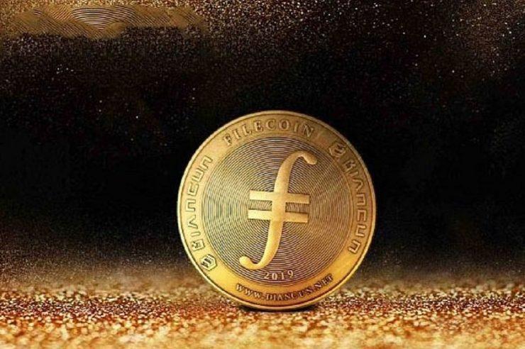 File coin FIL
